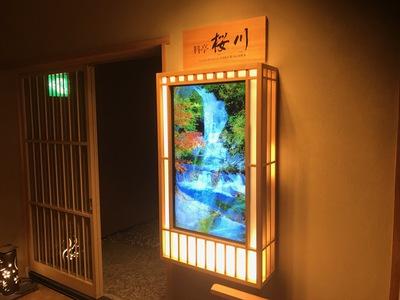 大和屋本店2.jpgのサムネール画像